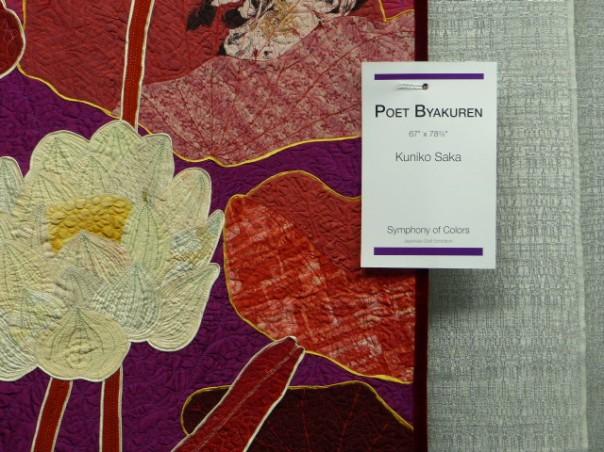 Poet Byakuren, detail